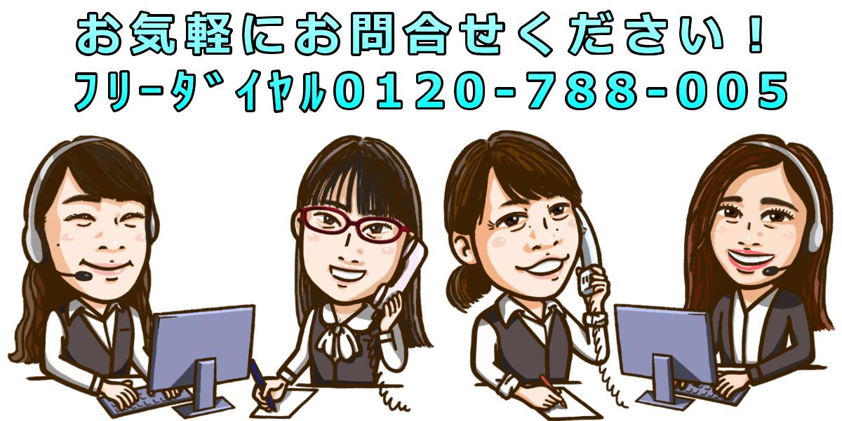 沖縄不動産担保ローン会社スタッフ